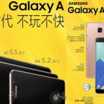 Samsung Galaxy A9 Specifications, Features and Price