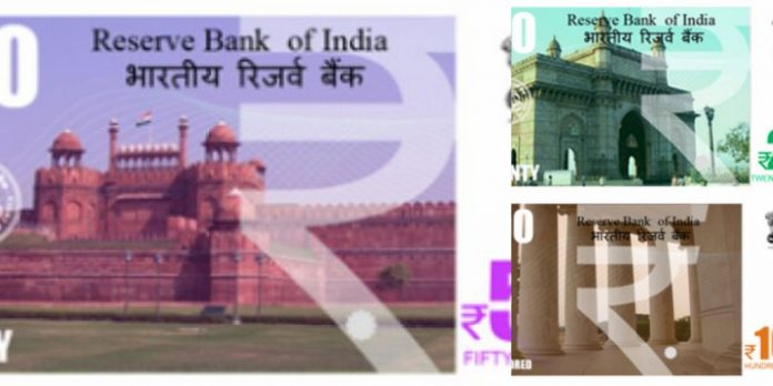 New 100rs note